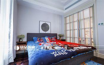140平米复式新古典风格儿童房效果图