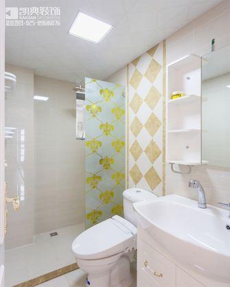 80平米欧式风格卫生间浴室柜设计图