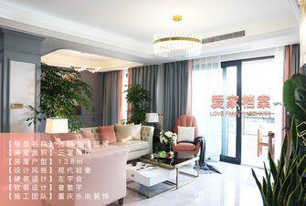 富裕型130平米四室两厅美式风格客厅装修案例