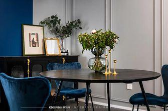 140平米四室四厅法式风格餐厅效果图
