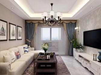 70平米新古典风格客厅图
