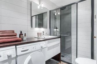 90平米公寓现代简约风格卫生间效果图