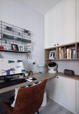 50平米小户型混搭风格书房效果图