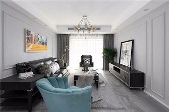 140平米三室一厅美式风格客厅效果图