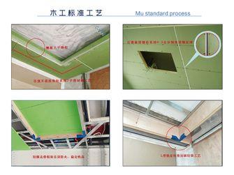 30平米以下超小户型其他风格卧室装修图片大全