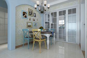110平米三室两厅地中海风格餐厅装修图片大全