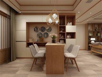 经济型110平米三室两厅日式风格餐厅效果图