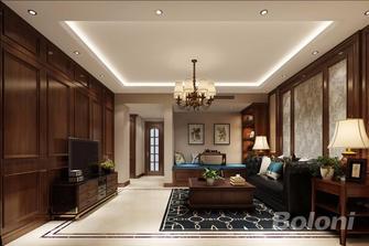 130平米三室一厅美式风格客厅装修图片大全