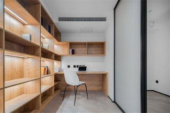 70平米现代简约风格书房效果图