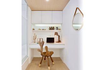 60平米现代简约风格书房设计图