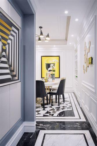 100平米三室两厅英伦风格餐厅装修案例