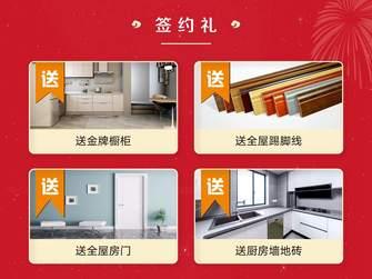 经济型100平米其他风格客厅装修案例