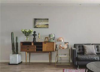 110平米三室一厅其他风格客厅图片
