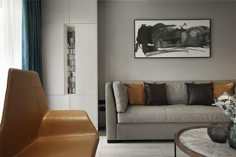 140平米四室三厅现代简约风格客厅沙发欣赏图