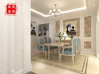 70平米公寓法式风格餐厅欣赏图