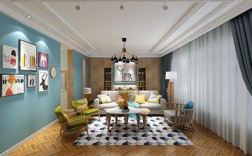 120平米复式北欧风格客厅装修效果图
