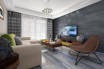 130平米四室两厅现代简约风格客厅装修图片大全
