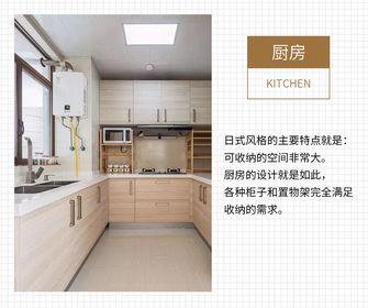 90平米三室两厅日式风格厨房装修效果图