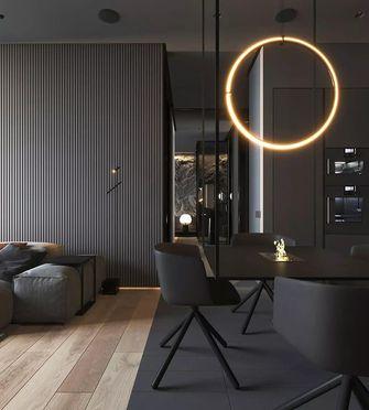 130平米四现代简约风格餐厅设计图