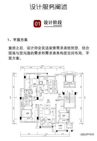 富裕型110平米三室一厅现代简约风格客厅图片