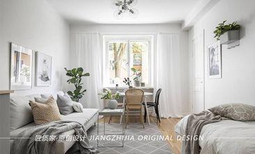 经济型30平米以下超小户型美式风格餐厅图片