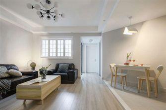 70平米三室一厅宜家风格客厅效果图