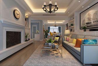 120平米三室两厅美式风格客厅装修案例