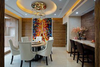 富裕型140平米四室两厅英伦风格餐厅图片大全