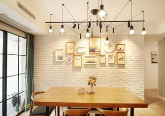 130平米三室两厅北欧风格餐厅效果图