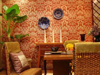经济型70平米一室一厅东南亚风格餐厅装修图片大全