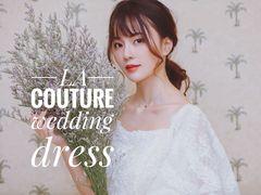 La Couture高级婚纱礼服