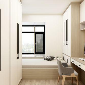 100平米三室两厅美式风格书房设计图