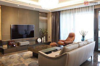140平米四室一厅混搭风格客厅效果图
