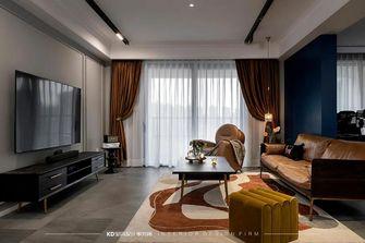 经济型140平米四室四厅法式风格客厅图片大全