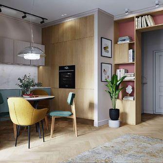 40平米小户型宜家风格餐厅图
