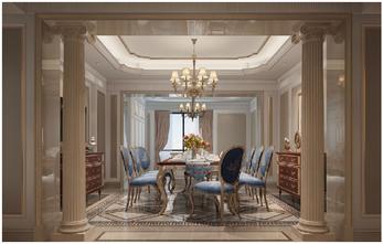 140平米三新古典风格餐厅设计图