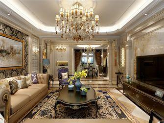 140平米四室两厅新古典风格客厅沙发装修效果图