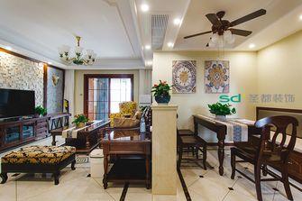 130平米四室两厅新古典风格餐厅图片