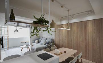 100平米复式北欧风格餐厅装修案例
