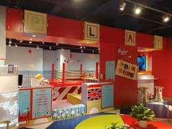 Hamleys儿童乐园(百货大楼店)