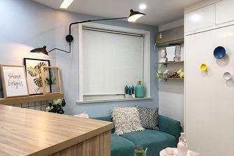 豪华型90平米宜家风格客厅图片