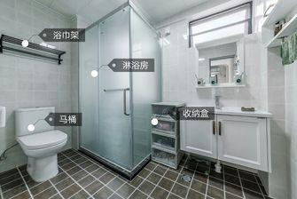 110平米三室两厅宜家风格卫生间装修图片大全