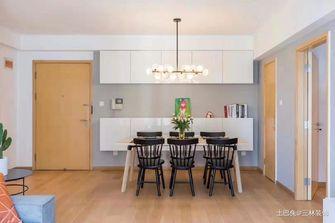 110平米三日式风格厨房图片大全