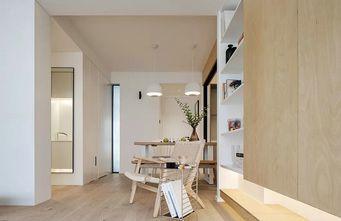 70平米三室一厅北欧风格餐厅设计图