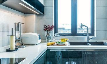 110平米三其他风格厨房设计图