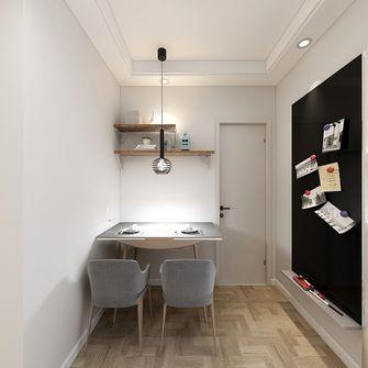 60平米一室一厅现代简约风格餐厅图片大全