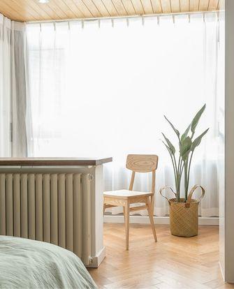 60平米公寓现代简约风格餐厅装修图片大全