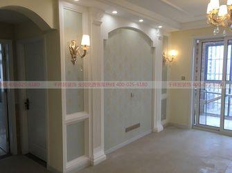 110平米四室两厅欧式风格客厅图片