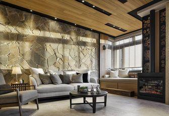 140平米四室两厅田园风格客厅设计图