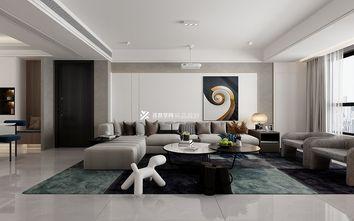10-15万140平米四室五厅现代简约风格客厅效果图